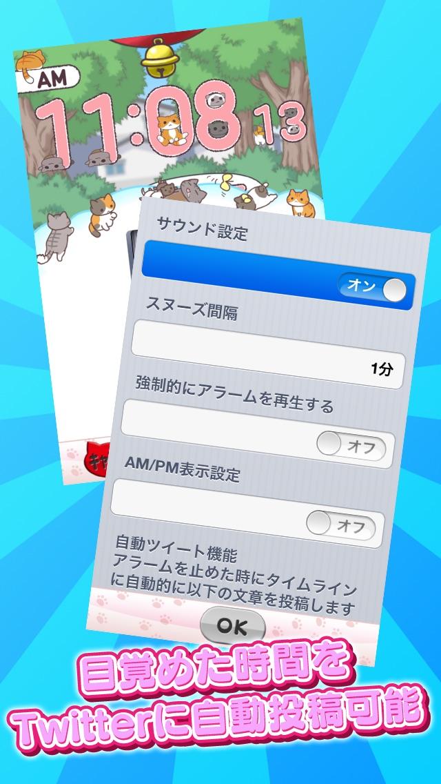 にゃんこクロック紹介画像4