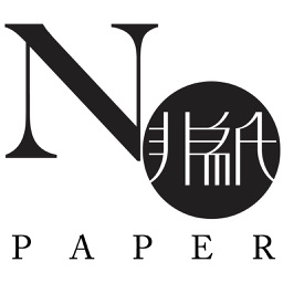 NoPaper Magazine for iPhone