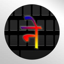 Nepali QWERTY keyboard