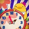 Wills Baby Clock