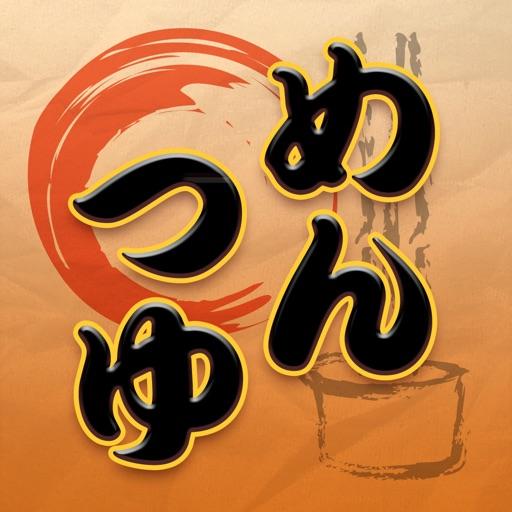 God of Mentsuyu: Japanese noodle soup