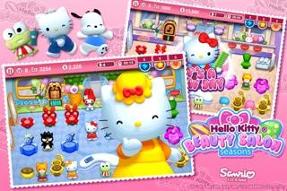 Hello Kitty Beauty Salon Seasons screenshot four