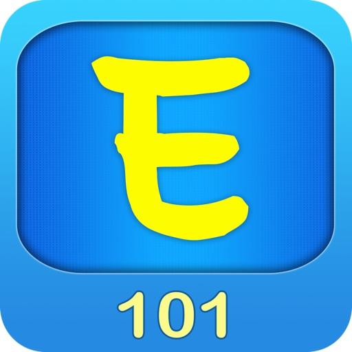 English - 101