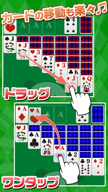 ソリティア&トランプゲーム by だーぱん -無料で遊べる定番カードゲーム- screenshot-3