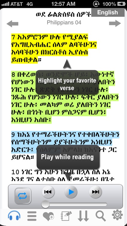 Amharic Bible with Audio screenshot-3