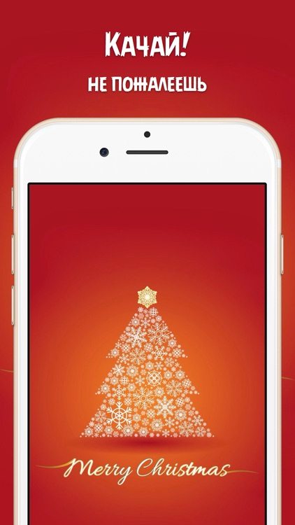 new year and christmas wallpapers for iphone and ipad backgrounds and funny pictures for desktop