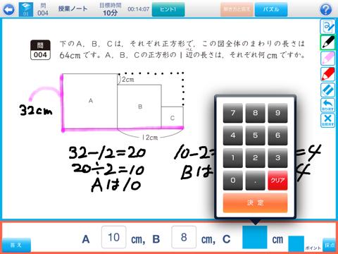 宮本算数教室 『賢くなる算数』のおすすめ画像2