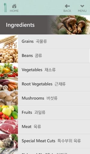 Korean food guide 800 en app store forumfinder Image collections