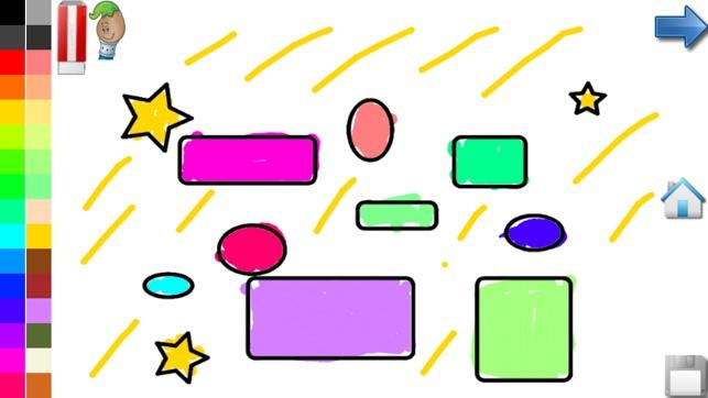 Formas para colorear para los niños - juego para niños - dibujos ...