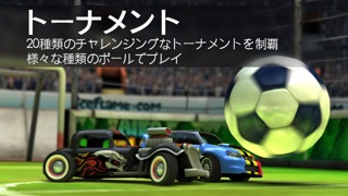 Soccer Rally 2: World Championshipのおすすめ画像2