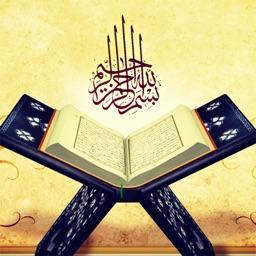 Vecizeler - 10.000 Dini Özlü Veciz Sözler Risale Zamanı