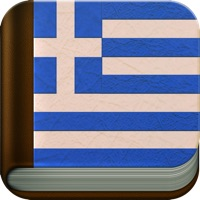 Codes for Learn Greek Easy Hack
