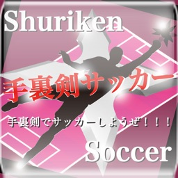 Shuriken Soccer ~Can the Shuriken football?~