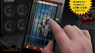 Guitar Suite - メトロノーム, デジタルチューナー,コードのおすすめ画像2