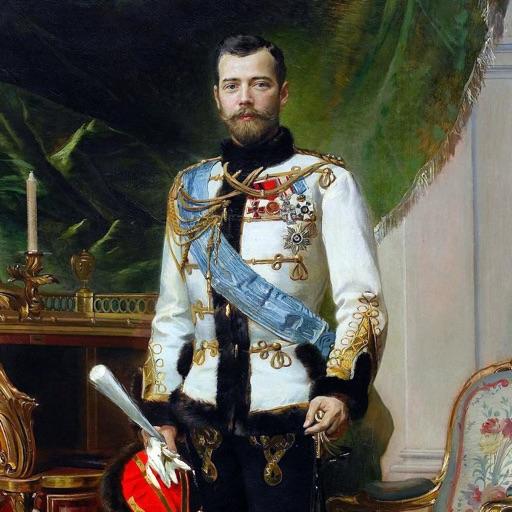 Russian Czars
