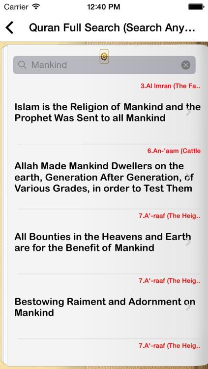The Glorious QURAN Commentary by Top Great Islamic Scholar ibn kathir (Kaseer Islam) in English & Arabic Best Translation for Ramadan screenshot-3
