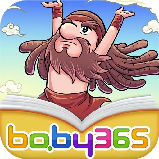 baby365-Pan'gu Created Universe