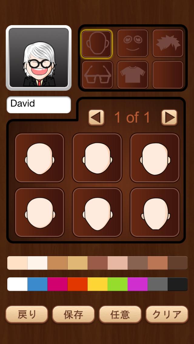 チェス-ボードゲームクラブ ScreenShot2