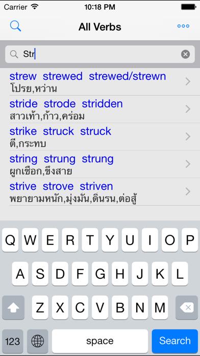 Irregular Verbs En screenshot two