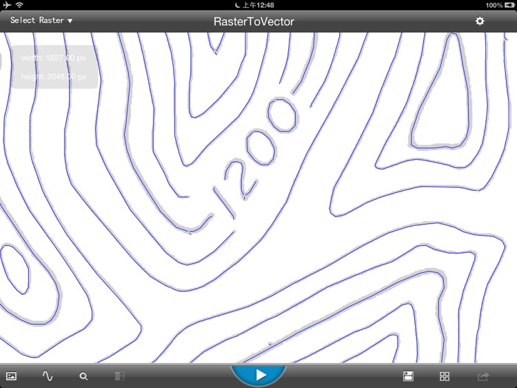 Raster To Vector Converter screenshot-3