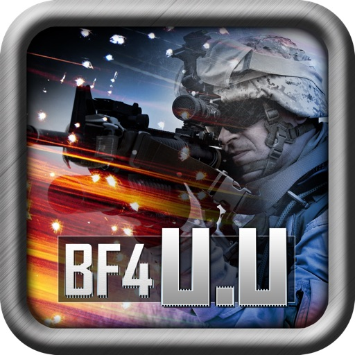 BF4 Ultimate Utility  (Strategy and Reference Guide for use with Battlefield 4 or in conjunction with Battlelog)
