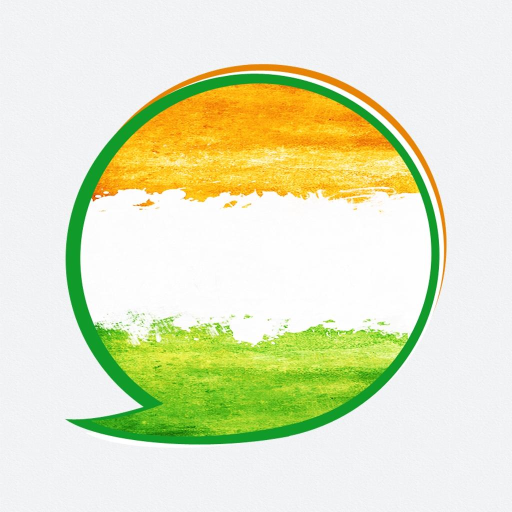 Discuss Politics (India) - The Official App