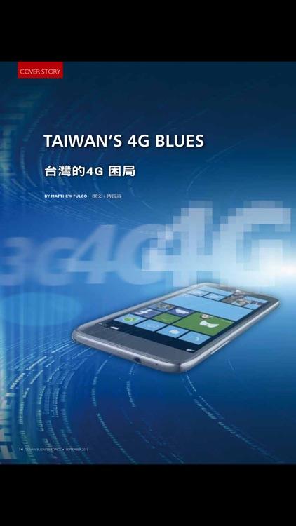 Taiwan Business TOPICS