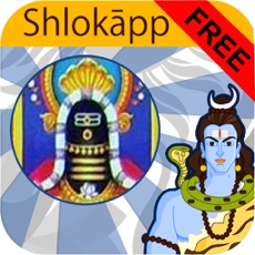 Activities of ShlokApp Mahadev