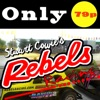 Stuart Cowie's Rebels Racing