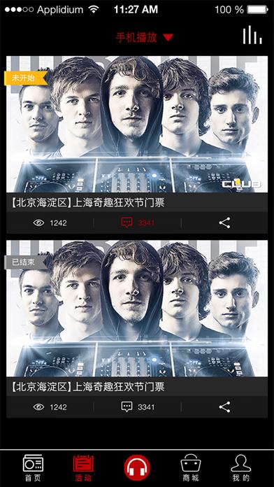 Hit FM劲曲调频