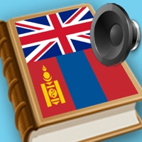 200x0wg english mongolian best dictionary fandeluxe Choice Image