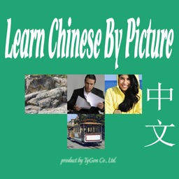 Learn Chinese by Picture and Sound - Easy to learn Chinese Vocabulary