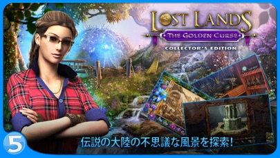 Lost Lands 3: The Golden Curse (Full)のおすすめ画像4