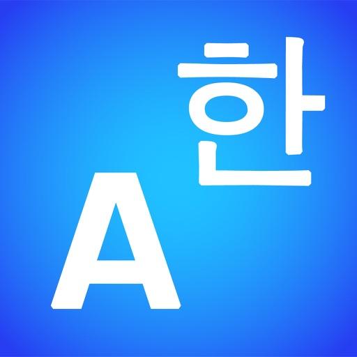 Русско-корейский переводчик и словарь