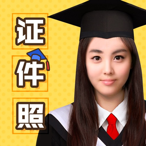 My Collage Photo - Funny Graduation ID Photo Maker iOS App