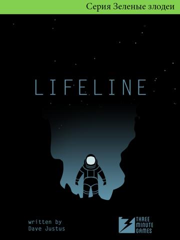 Lifeline... на iPad