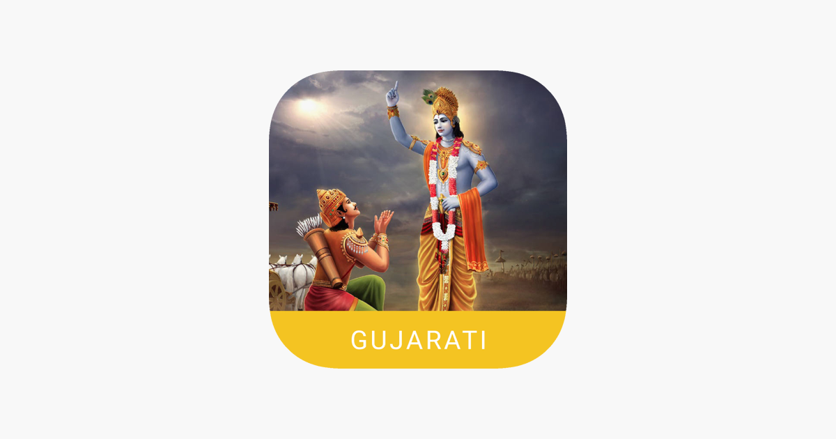 Bhagavad Gita In Gujarati language on the App Store