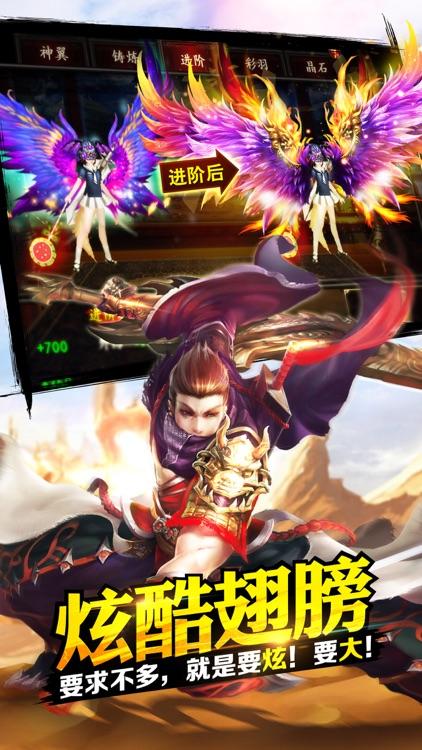 格斗江湖 武侠火爆格斗手游 screenshot-4