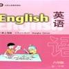 上海英语8a