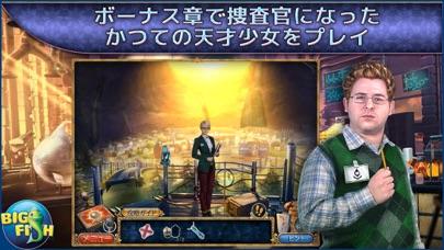 秘宝探索:繁栄の夜明け - ミステリーアイテム探しゲーム (Full)紹介画像4