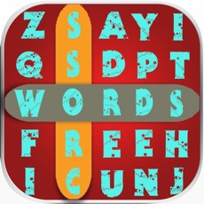 Activities of Word Cross Puzzles - Search the Brain