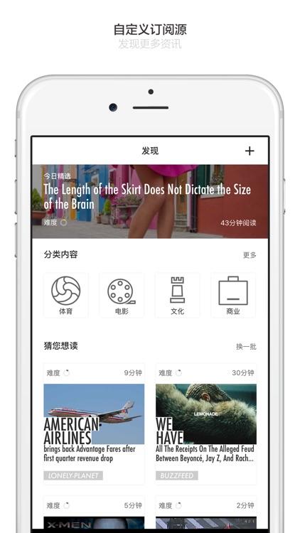 Seed-值得读的英语新闻 每日国外媒体头条更新 内嵌英汉词典和百科