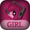 Best Girls Skins - Best Collection for Minecraft PE & PC