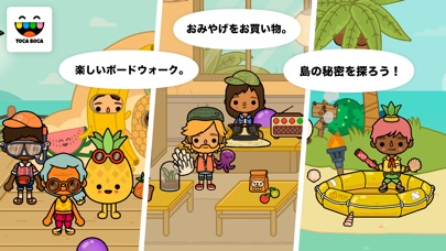 Toca Life: Vacation screenshot1