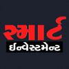 Smart Investment Gujarati