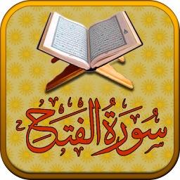 Surah No. 48 Al-Fath Touch Pro