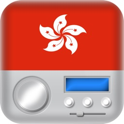 HongKong Radios HKG- 收音機香港 : The Best Stations Music, News And Sports