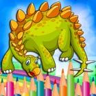 未就学のための私の恐竜の着色ページ icon