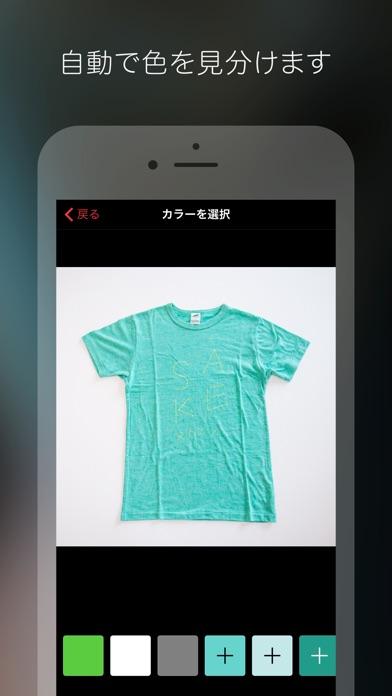 ファッション管理アプリ カラクロ - コーディネートや服の整理がラクラク!のスクリーンショット3