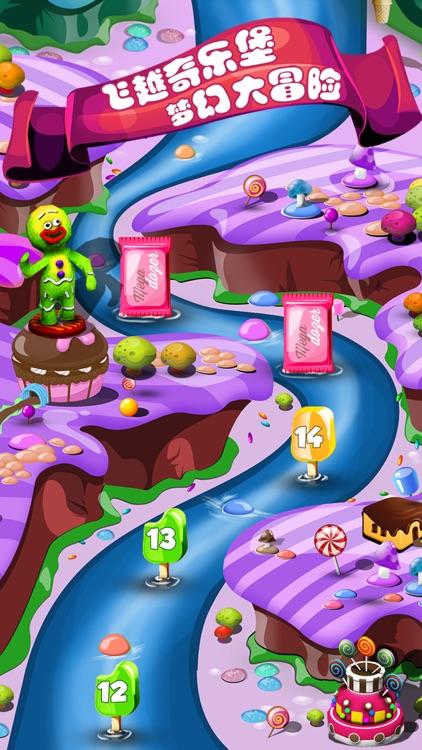 糖果奇乐堡: 推金币 - 好玩休闲的推币机 screenshot-3